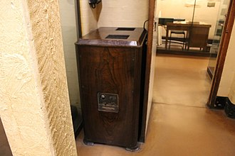 Frigidaire - This Frigidaire Air Conditioning Unit is located at the Churchill War Rooms
