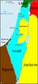 Frontières d'Israël 1949 - 1956 2.PNG