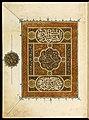 """Frontispiece of """"Al-Kawakib al-duriyya"""" by Al-Busiri (CBL Ar 4168, f.2a).jpg"""