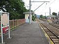 Fuji-kyuko-Higashi-katsura-station-platform-2.jpg