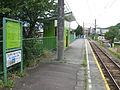 Fuji-kyuko-Yoshiike-onsen-mae-station-platform.jpg