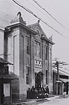 Fujieda Post Office 1.jpg
