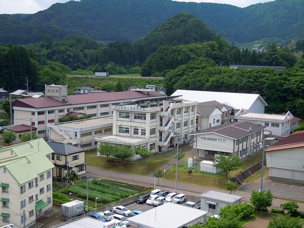 岩手県立福岡工業高等学校
