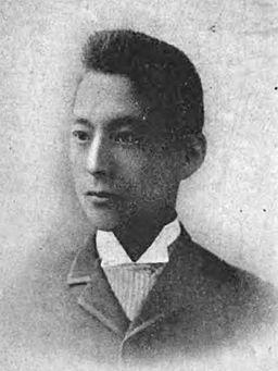 Fukuzawa Momosuke young