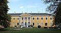 Güssing - Schloss Draskovich.JPG