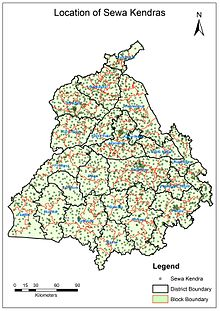 Services under Right to Service Act Punjab - Wikipedia