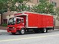 GMC T7500 red box truck.jpg
