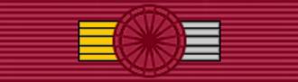 James Van Fleet - Image: GRE Order of George I Grand Commander BAR