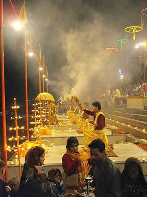 Ganga Aarti at Varanasi ghats,