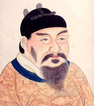 Wu Zetian - A depiction of Emperor Gaozong of Tang from An 18th century album of portraits of 86 emperors of China, with Chinese historical notes