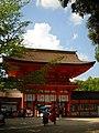 Gate in Shimogamo Jinja.jpg