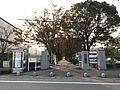 Gate of Mii Campus of Kurume University.jpg