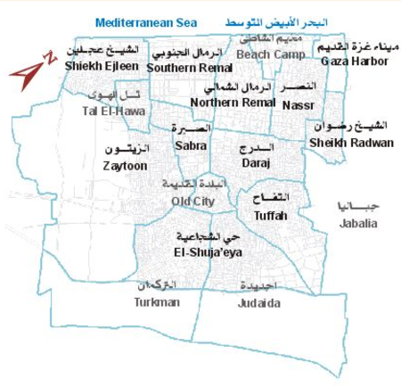 Gaza Map.png