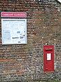 George V postbox, Tarrant Rawston - geograph.org.uk - 1144407.jpg