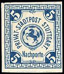 Germany Stuttgart 1896 local postage due stamp 5Pfg - 42 unused.jpg