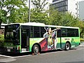 Gifu Bus 1525 at Gifu Station.jpg