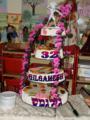 Gilgamesh32.png