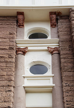 Gila County Courthouse - Gila County Courthouse, Detail, Globe, AZ