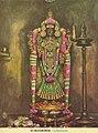 Goddess Akilandeswari.jpg