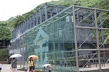 Gold Museum at Jiufen Taiwan 01.jpg
