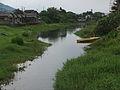 Goukawa1.jpg