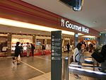 Gourmet World (New Chitose Airport).JPG