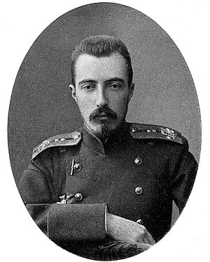 Grand Duke Michael Nikolaevich of Russia - Image: Grand Duke Michael Mikhailovich of Russia