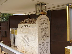 Elazar Shach - Grave of Rabbi Elazar Shach in Bnei Brak