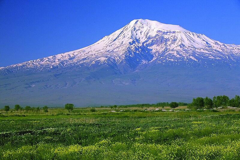 File:Great Ararat.jpg