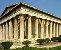 Greece-0282 (2215899370).jpg
