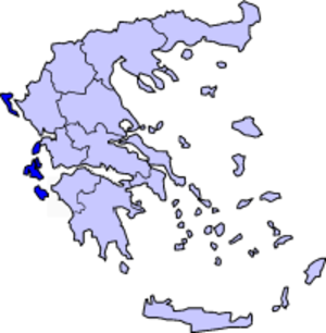 Epirot Islands - Map showing Ionian Islands region in Greece
