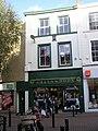 Greenwoods, Carlisle - geograph.org.uk - 1537887.jpg