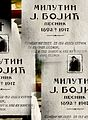 Grob - Milutina Bojića.jpg