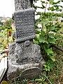 Grodno 2019 Cmentarz Farny 016.jpg