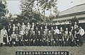 Group photograph of TRA Division of Hualien Transportation 19520101.jpg