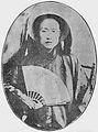 Guan Xiangjin.jpg
