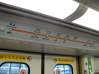 近日有傳媒報道,指政府要求港鐵公司增設東涌線月票,讓一眾需要到市區上班的東涌居民受惠。 (圖片:WiNG@Wikimedia)