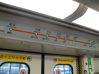 MTR Rotem EMU - Internal destination indicator, indicates travelling direction, stopping stations, interchange suggestions and door opening side
