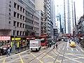 HK 上環 Sheung Wan 德輔道中 Des Voeux Road Central October 2018 SSG 02.jpg