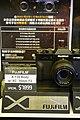 HK 中環 Central 國際金融中心 IFC Mall shop Life Digital Camera Store Fujifilm July 2021 S64 02.jpg