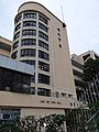 HK 九龍城區 Kowloon City 何文田 Ho Man Tin 培正道 Pui Ching Road June 2019 SSG 11.jpg