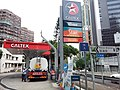 HK 九龍城 Kowloon City 何文田 Ho Man Tin 公主道 Princess Margaret Road June 2019 SSG 27.jpg