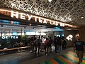 HK 尖沙咀 TST 人文藝術購物館 K11 MUSEA mall restaurant The Coffee Academic 喜茶 HeyTea November 2019 SS2 12.jpg