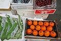 HK 油麻地果欄 Yau Ma Tei Fruit Market December 2018 IX2 16.jpg