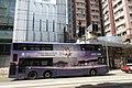 HK 西環 Sai Ying Pun 德輔道西 Des Vouex Road West bus body ads Victoria Skye 天寰 Kwan Yick Building 3 Phase Sept 2017 IX1 HKSAR LOCPG.jpg