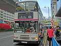 HK 觀塘道 Kwun Tong Road 創紀之城 Millennium City KMBus 38 40P 42C stop signs Apr-2013.JPG