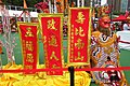 HK 銅鑼灣 CWB 維多利亞公園 Victoria Park for 01-July 舞獅子 Chinese Lion Dance event June 2018 IX2 慶祝香港回歸 Transfer of sovereignty over of Hong Kong 43.jpg