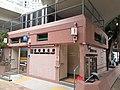HK CWB 大坑 Tai Hang 銅鑼灣道 Tung Lo Wan Road 摩頓台巴士總站 Moreton Terrace Bus Terminus public toilet October 2019 SS2 01.jpg