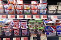 HK Central 怡和大廈 Jardine House shop Market Place by Jasons supermarket June 2018 IX2 Meiji Yogu.jpg
