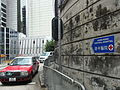 HK Central Ice House Street Lower Albert Road Hong Kong China Hospital sign Aug-2012.JPG